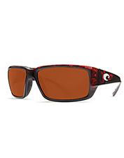 Cut through the glare with ease sporting this premium polarized fishing sunglass.